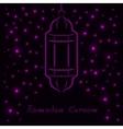 Ramadan Kareem light vector image vector image