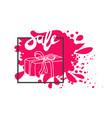 symbol gift sale vector image