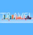 travel banner with world landmarks on skyline vector image