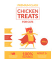 chicken treats for cats banner template pets food
