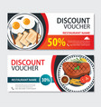 discount voucher american food template design vector image vector image