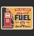 gas station retro banner with petrol pump and car vector image vector image