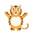isolated cute tiger vector image vector image