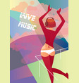 music in the sunlight vector image