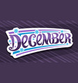 banner for december vector image vector image
