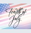fourth july celebration banner greeting card vector image vector image