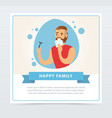 man shaving face with foam daily routine hygiene vector image vector image