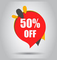 sale 50 off discount price tag icon business vector image