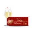 banner for valentines day vector image vector image