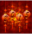 Chinese New Year lanterns 2015 vector image vector image