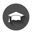 graduation cap flat design icon finish education vector image vector image
