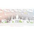 saint petersburg russia city skyline in paper cut vector image