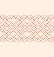 abstract grid rose gold geometric seamless pattern vector image vector image