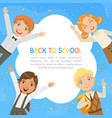 back to school banner template with cute vector image