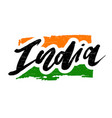 india independence day 15 august lettering