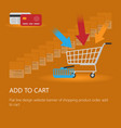 shopping cart icon with an inscription vector image