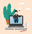 concept online assistant customer and operator vector image