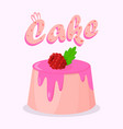 delicious cake with raspberry poster template vector image vector image