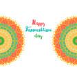 happy janmashtami day banner vector image