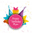 birthday gifts with hats decorative vector image vector image