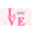 face of a cute cat with glasses vector image vector image
