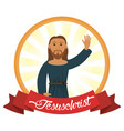 jesus christ spiritual catholic image label vector image