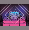 retro 80s geometric style and plams vector image