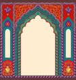 background arch res in oriental style