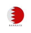 bahrain flag vector image