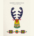 christmas and new year reindeer folk art card vector image vector image