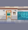 empty school corridor with lockers hall open door vector image vector image