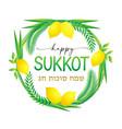 happy sukkot palm wreath and etrog vector image