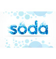 soda water bubbles logo vector image