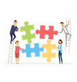 Teamwork and cooperation for business - modern