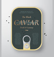 black caviar seafood can container with vector image