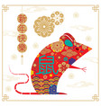 chinese new year 2020 happy new year greetings vector image vector image