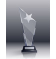 glass trophy concept vector image vector image