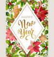 happy new year design composition of poinsettia vector image vector image