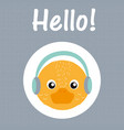 hello duck cartoon vector image vector image