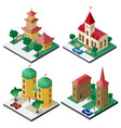 isometric image set with public buildings vector image vector image