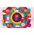2019 happy chinese new year greeting card with vector image