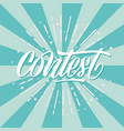 contest card banner card with calligraphy white vector image vector image