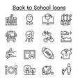 school education learning back to icon set vector image vector image