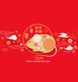 2020 chinese new year greeting card vector image vector image