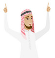 muslim businessman standing with raised arms up vector image vector image