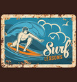 surf lessons rusty metal plate surfing education vector image vector image