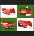 christmas holiday posters set vector image