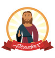 jesus christ religious symbol vector image vector image