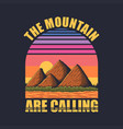 mountain retro vector image vector image