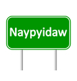 Naypyidaw road sign vector image vector image